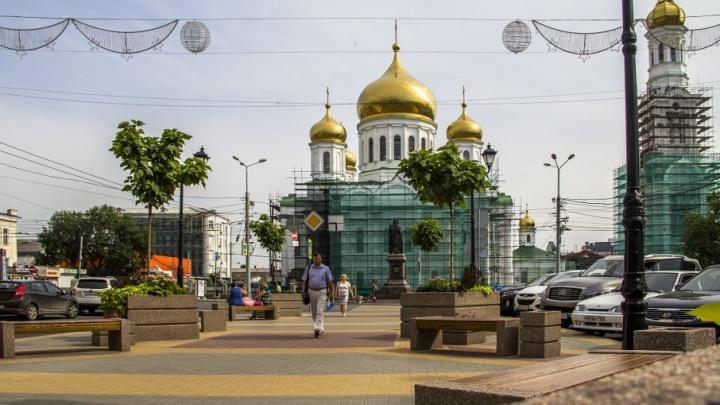 Центр Ростова станет пешеходным в День города