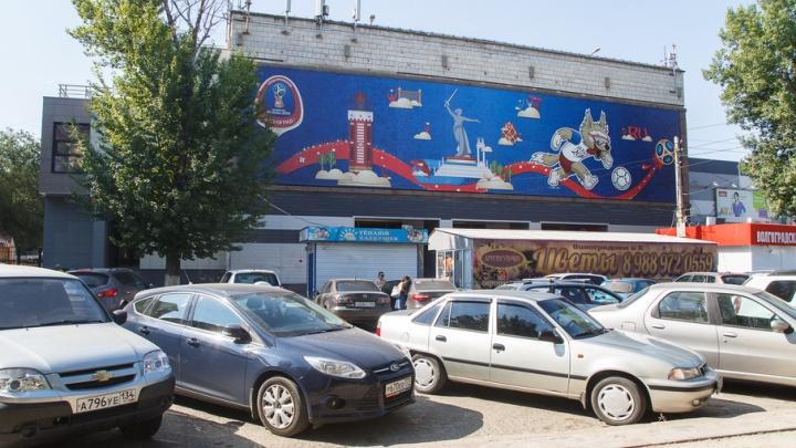 В Волгограде экс-арендатор отсудил у Центрального рынка переплаченные за коммуналку миллионы