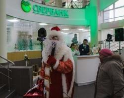 Поволжский банк Сбербанка открыл новый офис в Волгограде в канун Нового года