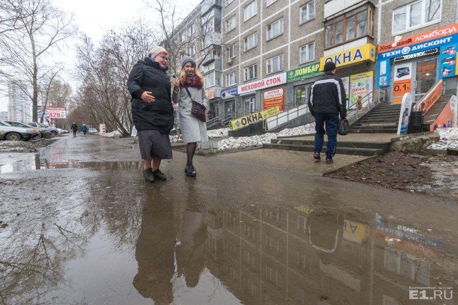 Уральская погода, конечно, не располагает к прогулкам по Уральской.