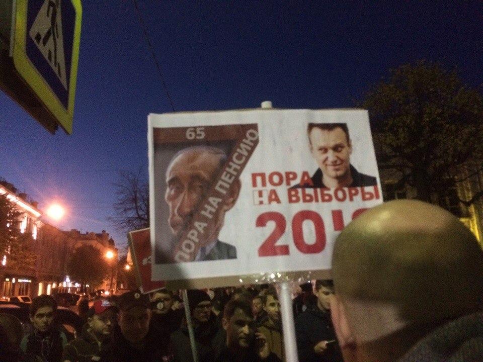 Сотрудников МВД не устроило содержание плакатов, с которыми пришли парни