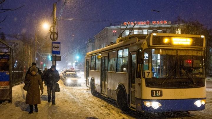 В Ярославле транспорт сбился с расписания: когда автобусы и троллейбусы поедут по графику