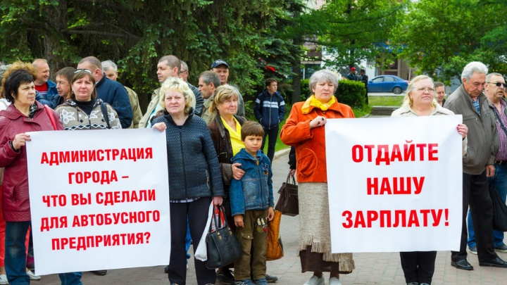 Прокуратура начала проверку по невыплате зарплат работникам «Челябавтотранса»