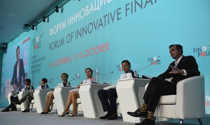 Finopolis 2017: преимущества новых технологий перевешивают возможные риски