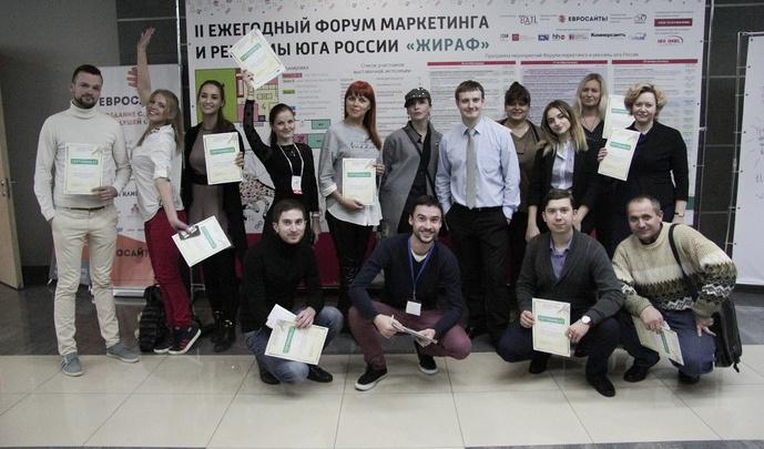 Ростовчан научат управлять поведением потребителя и раскручивать региональный бренд