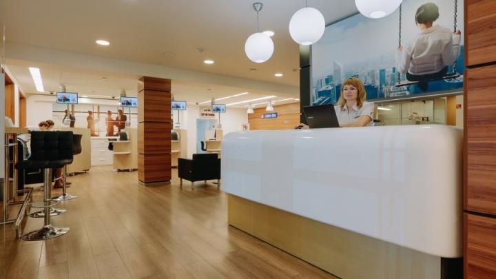 Банк «Урал ФД» ввел бесплатный тариф для предпринимателей