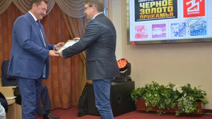 «ЛУКОЙЛ-ПЕРМЬ» объявил о начале сбора заявок на конкурс «Чёрное золото Прикамья – 2017»