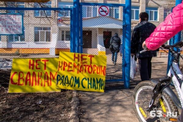 Противники крематория намерены продолжить борьбу