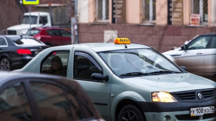 Новый год по двойному тарифу: когда челябинские таксисты повысят цены