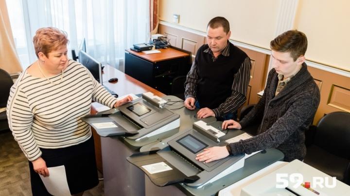 Видит QR-код и говорит мужским голосом: в Перми установят 200 электронных урн для голосования