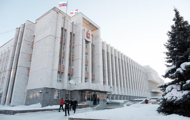 В Пермском крае назначили нового министра строительства и ЖКХ