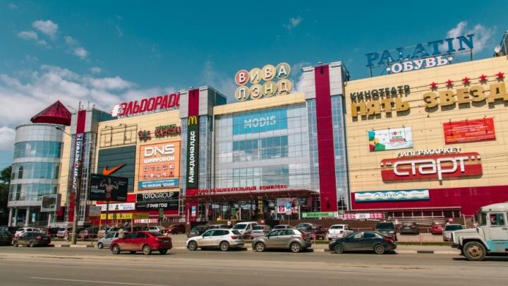 В крупных торговых центрах Самары пройдут тренировки по эвакуации посетителей