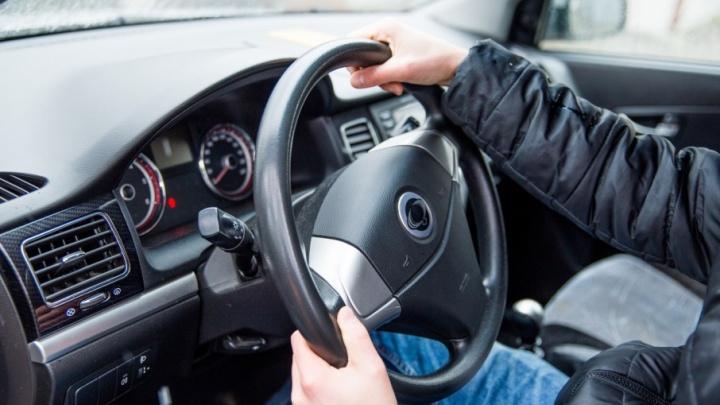 Ярославцы считают, что мужчины лучше водят машину, чем женщины