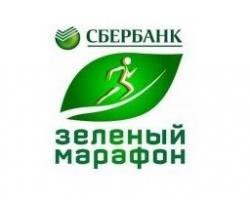 «Зеленый марафон» Сбербанка пройдет в 42 городах России
