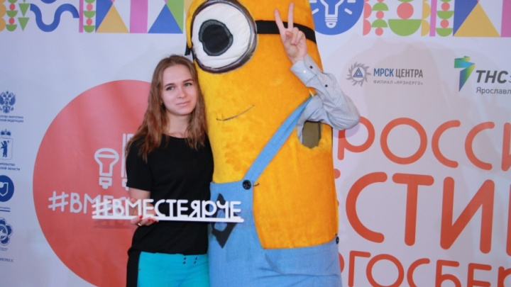 В Ярославле наградили победителей конкурса «Наш теплый дом»