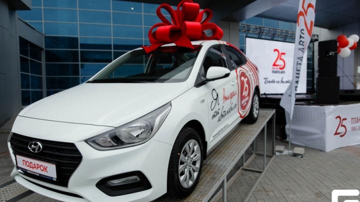25 лет успеха: в Челябинске с размахом отметили день рождения компании «Планета Авто»