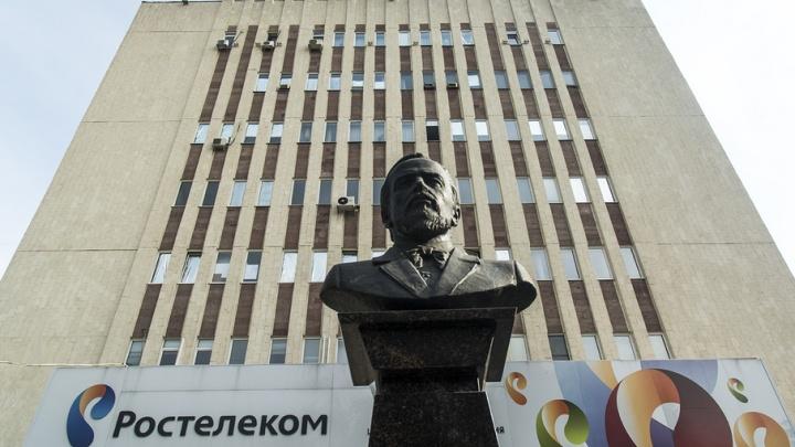 В госпитале для ветеранов войн в Ростове появился бесплатный Wi-Fi от «Ростелекома»