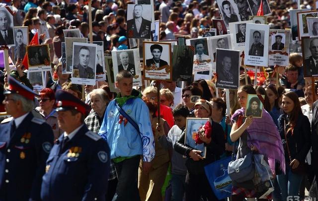 Участников акции «Бессмертный полк» будут собирать 9 мая на улице Молодогвардейской
