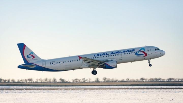 «Уральские авиалинии» возобновляют рейсы из Ростова в Крым