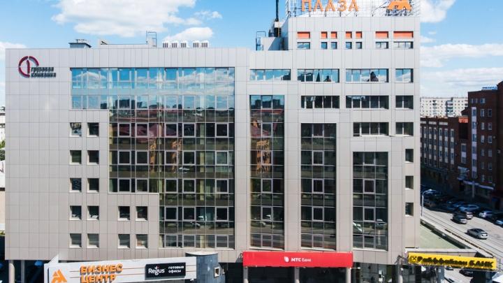 Новые офисы в самом титулованном бизнес-центре Челябинска