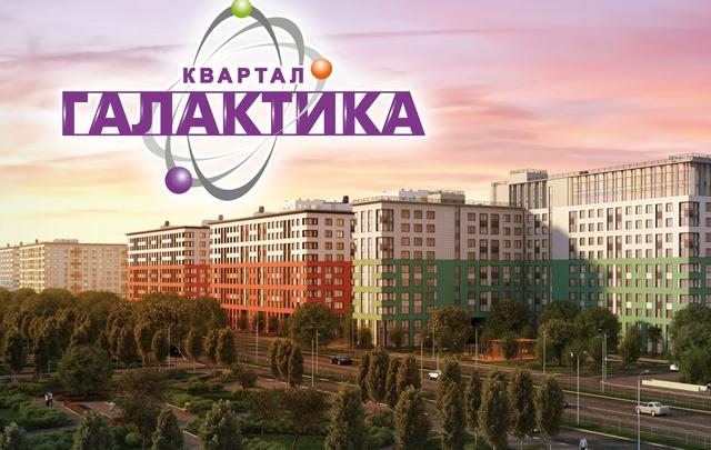 Четыре мифа о жилье в центре Петербурга