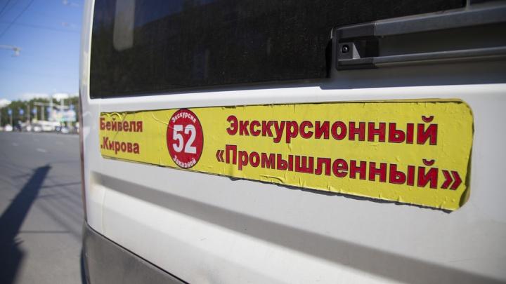 У каждого четвёртого маршрутчика в Челябинске нашли нарушения