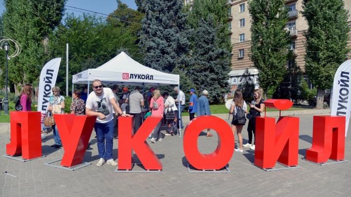 Волгоградцы отметили День города с группой «Уматурман» и призами от «ЛУКОЙЛа»