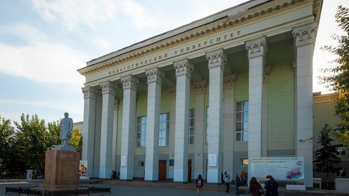 На пост ректора челябинского педуниверситета заявились шесть кандидатов