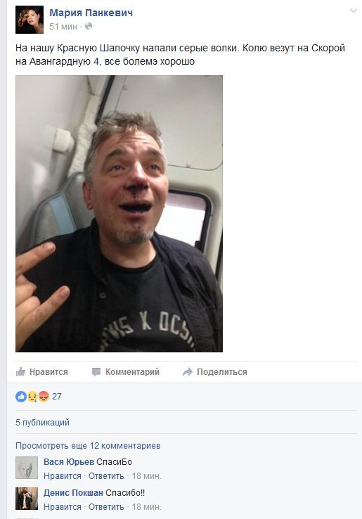 Скриншот с сайта facebook.com