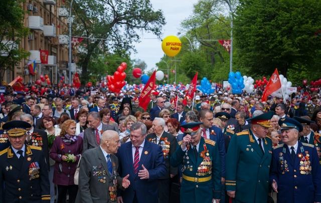 В Ростове на праздничный фуршет в честь Дня Победы потратят почти полмиллиона рублей