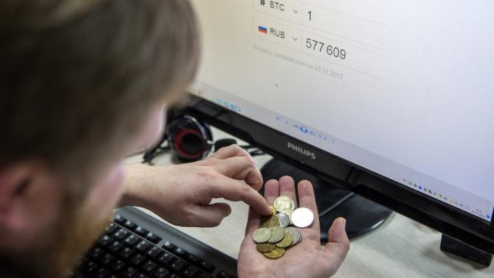 Ярославский депутат призвал всех покупать биткоины и развивать отечественную криптовалюту