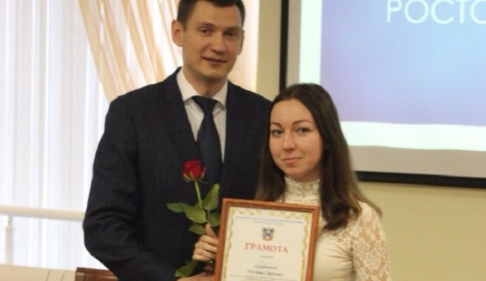 Всероссийский семинар по молодежной политике обойдется донским чиновникам в 3 млн рублей