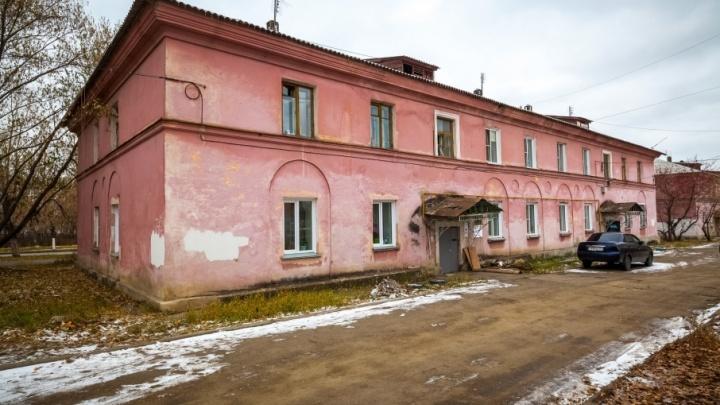 Крыша в доме на Новороссийской, которую сделали после жалобы Медведеву, вновь обвалилась