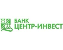 За шесть месяцев банк «Центр-инвест» выдал 47 млрд рублей кредитов