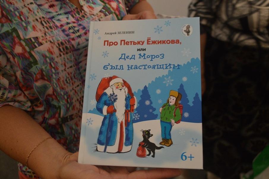 На ярмарке было представлено много авторов из Перми, включая Андрея Зеленина