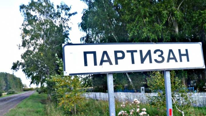 Майка, Кукушки, Няша и Жигули: тест-игра на знание деревень и сёл Тюменской области