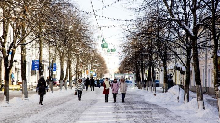 Ярославскую область назвали одним из самых популярных мест у иностранцев