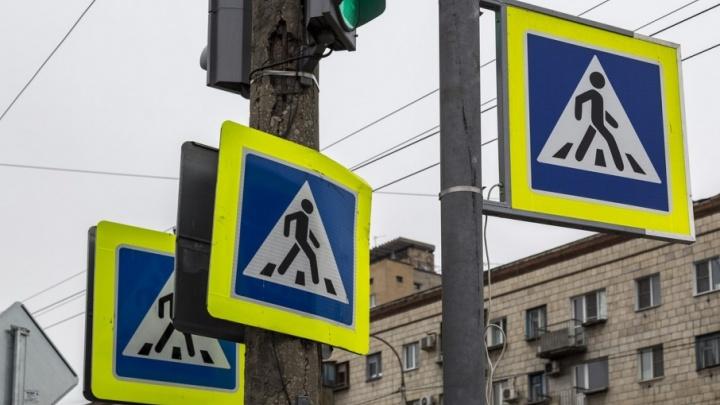 В центре Волгограда нашли лишний светофор и огромное количество ненужных знаков