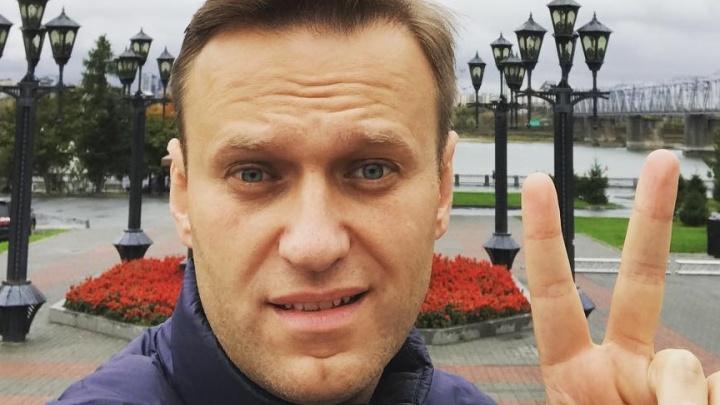 В Архангельск едет Навальный: митинг пройдет 1 октября