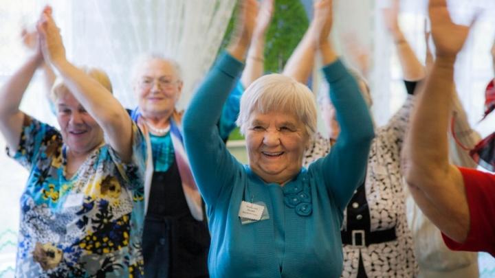 Пожилые северяне отправятся на обучение в Народном университете