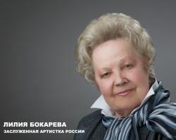 Лилия Бокарева, старейшая актриса Челябинского драмтеатра: «Во времена моей молодости на экране были лишь намеки на поцелуй...»