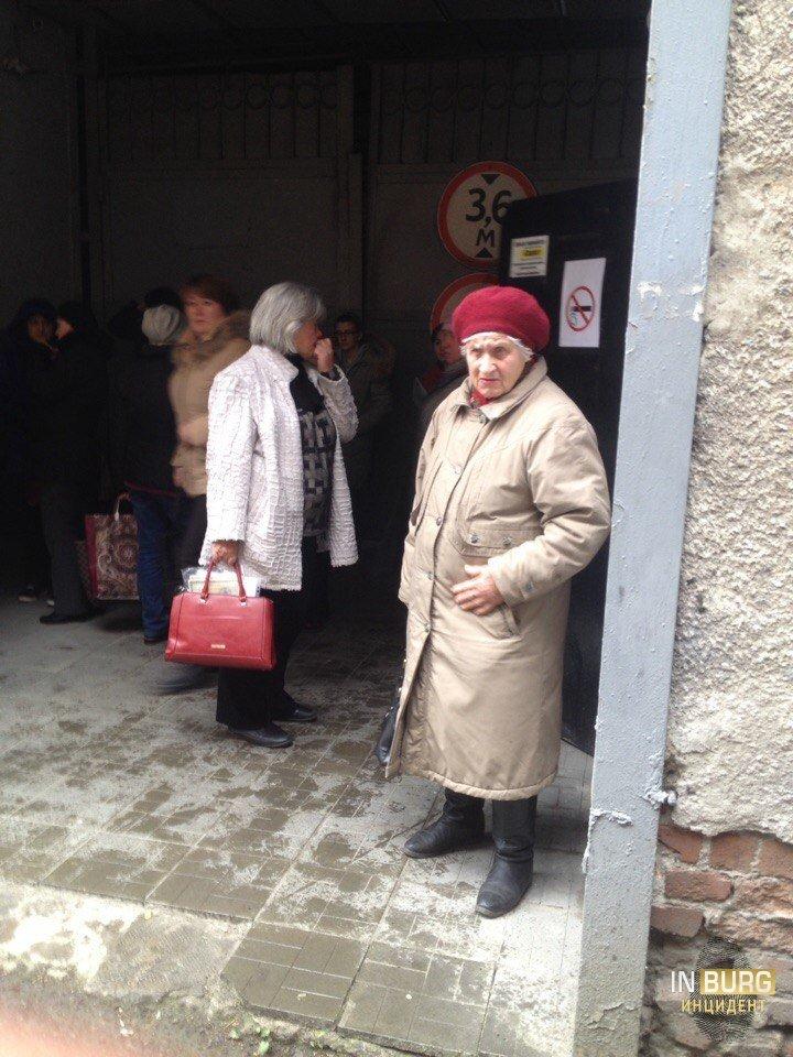 "Фото: группа ""Инцидент Екатеринбург"" / vk.com"