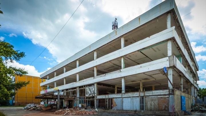Челябинский «Дом быта» закрыли на реконструкцию