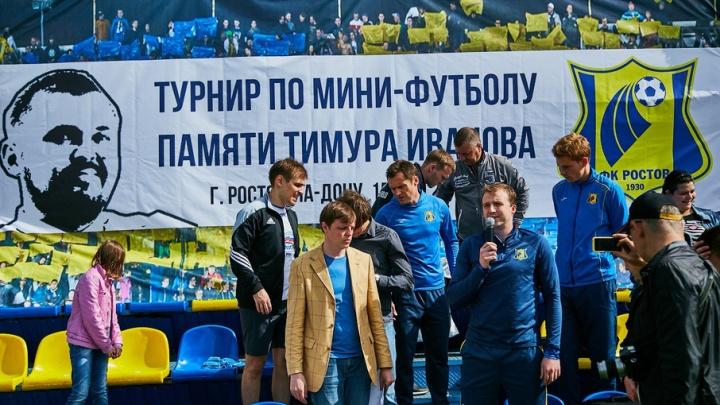 В футбольном турнире памяти журналиста Тимура Иванова сыграют восемь команд