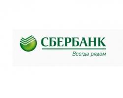 Более 21 тысячи розничных кредитов выдал Северный банк в августе текущего года