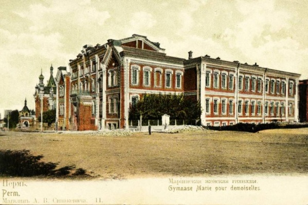 Здание торжественно открыли в 1887 году