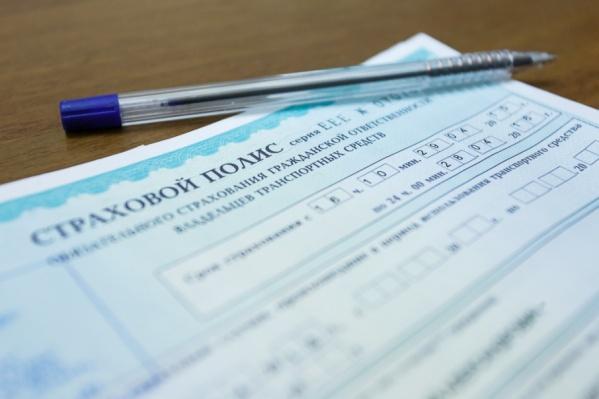 Волгоградцы рискуют остаться без выплат по ОСАГО из-за очередных мошенников