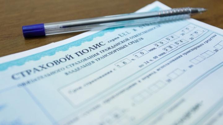 Е-ОСАГО могут аннулировать при ДТП: волгоградцам рассказали о новом виде мошенничества