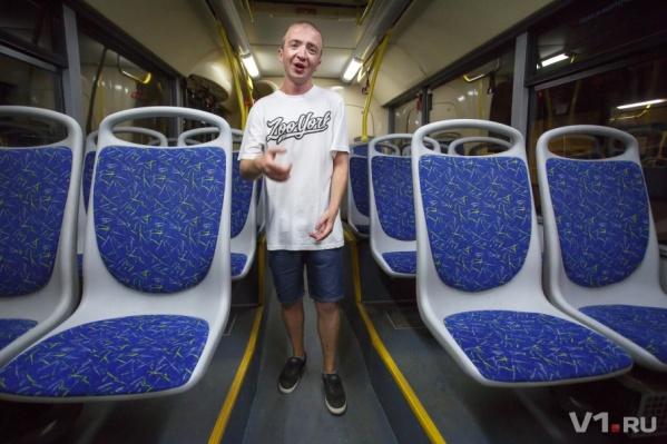 Волгоградский рэпер спасается от кризиса в автобусе