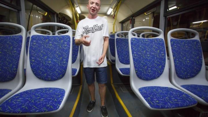 Читать я на всё хотел: рэпер из Волгограда вдохновляется автобусами города